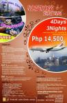 HONGKONG PROMO 4D3N FOR ONLY 14,500 WITH FREE DISNEYLAND !!