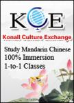 Konall Culture Exchange Intensive Chinese Classes